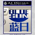Blue Sun Logo Decal Sticker FIrefly Serenity Blue Vinyl 120x120