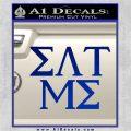 Eat Me Greek Lettering Frat Decal Sticker Blue Vinyl 120x120