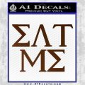 Eat Me Greek Lettering Frat Decal Sticker Brown Vinyl 120x120