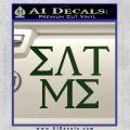 Eat Me Greek Lettering Frat Decal Sticker Dark Green Vinyl 120x120