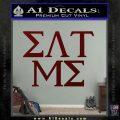 Eat Me Greek Lettering Frat Decal Sticker Dark Red Vinyl 120x120