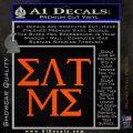 Eat Me Greek Lettering Frat Decal Sticker Orange Vinyl Emblem 120x120