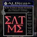 Eat Me Greek Lettering Frat Decal Sticker Pink Vinyl Emblem 120x120