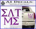 Eat Me Greek Lettering Frat Decal Sticker Purple Vinyl 120x97