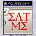 Eat Me Greek Lettering Frat Decal Sticker Red Vinyl 120x120