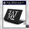 Eat Me Greek Lettering Frat Decal Sticker White Vinyl Laptop 120x120
