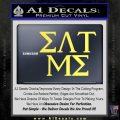 Eat Me Greek Lettering Frat Decal Sticker Yellow Vinyl 120x120