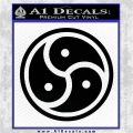 Triple Yin Yang Decal Sticker Black Vinyl Logo Emblem 120x120