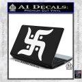 Hindu Swastika Decal Sticker D2 White Vinyl Laptop 120x120